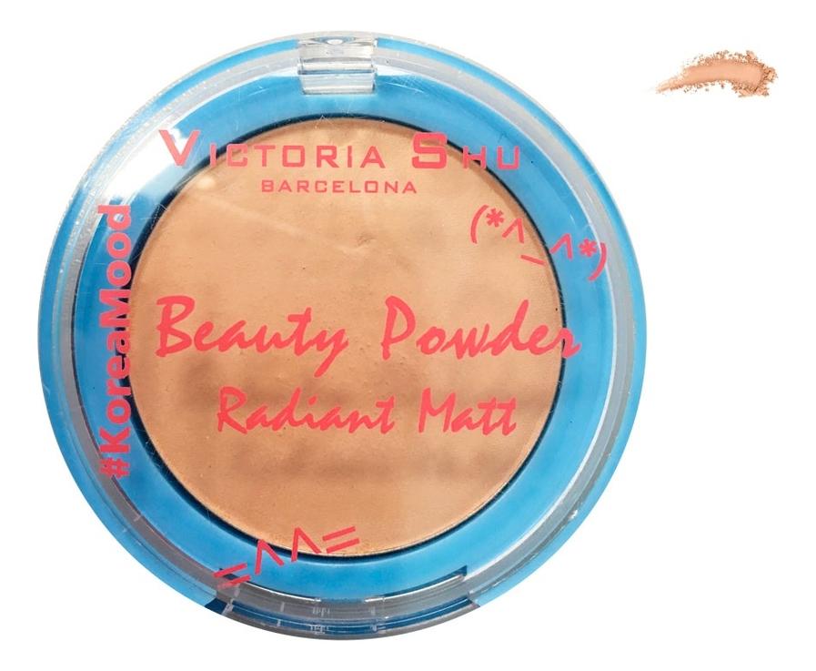 Компактная матовая пудра с подсвечивающим эффектом #Koreamood Beauty Powder Radiant Matt 8г: No 02 недорого