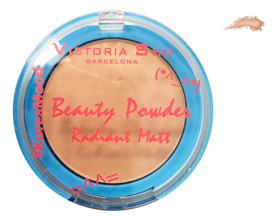 Фото - Компактная матовая пудра с подсвечивающим эффектом #Koreamood Beauty Powder Radiant Matt 8г: No 03 компактная пудра hd picture perfect pressed powder 8г no 35