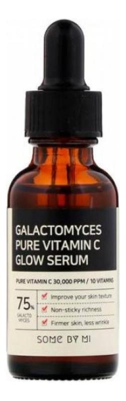 Сыворотка для лица ферментированная Galactomyces Pure Vitamin C Glow Serum 30мл