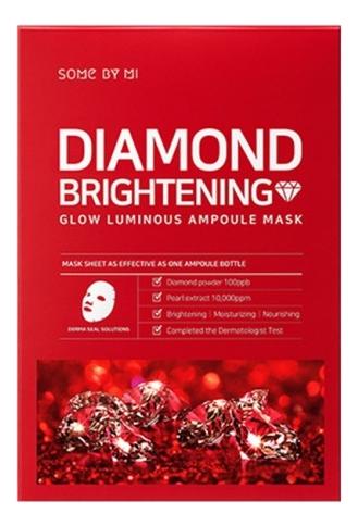 Ампульная тканевая маска для лица Diamond Brightening Calming Glow Luminous Ampoule Mask 25мл фото