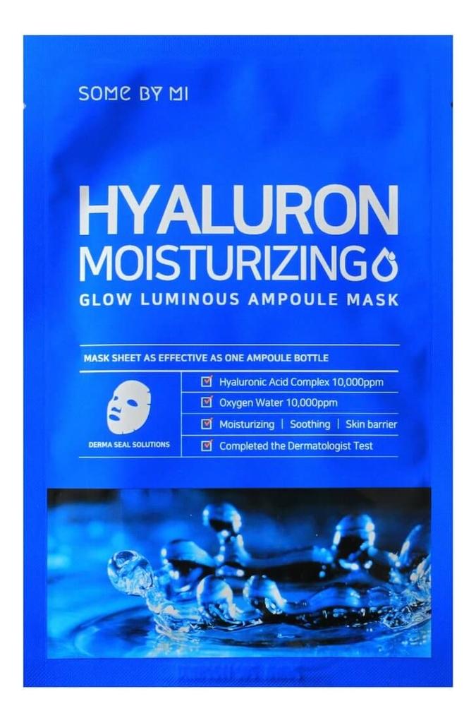 Ампульная тканевая маска для лица Hyaluron Moisturizing Glow Luminous Ampoule Mask 25мл