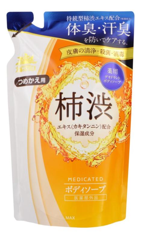 Жидкое мыло для тела с экстрактом хурмы Taiyounosachi Ex Body Soap: Мыло 450мл (сменный блок) цена 2017