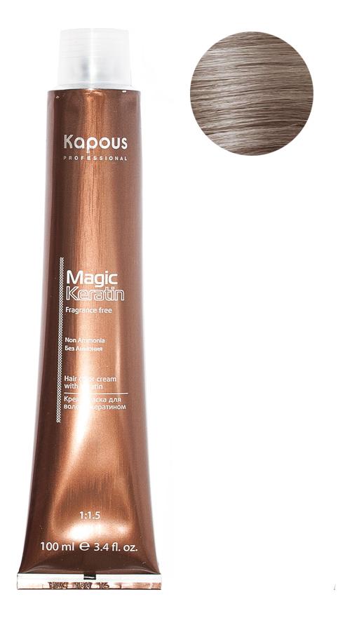 Крем-краска для волос с кератином Magic Keratin Fragrance Free Non Ammonia Hair Color Cream 100мл: 7.11 интенсивно-пепельный блонд kapous magic keratin крем краска для волос non amonnia na 7 насыщенный блонд 100 мл