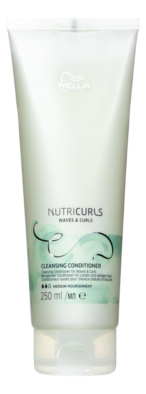 Купить Очищающий бальзам для волос Nutricurls Cleansing Conditioner 250мл: Бальзам 250мл, Очищающий бальзам для волос Nutricurls Curls & Waves Cleansing Conditioner, Wella