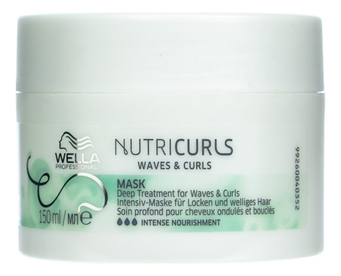 Купить Интенсивная питательная маска для волос Nutricurls Deep Treatment For Waves & Curls: Маска 150мл, Интенсивная питательная маска для волос Nutricurls Deep Treatment For Waves & Curls, Wella