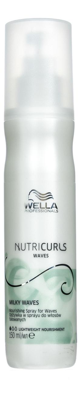 Легкое несмываемое молочко-спрей для волос Nutricurls Milky Waves Nourishing Spray 150мл несмываемое масло для волос