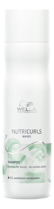 Купить Бессульфатный шампунь для вьющихся волос Nutricurls Shampoo Waves No Sulfates Added: Шампунь 250мл, Wella