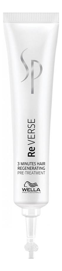Регенерирующая сыворотка для волос SP ReVerse 3-Minute Hair Treatment 6*20мл регенерирующая сыворотка для волос sp reverse 3 minute hair treatment 6 20мл