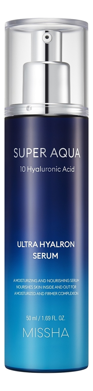 Увлажняющая сыворотка для лица Super Aqua Ultra Hyalron Serum 50мл косметика super aqua