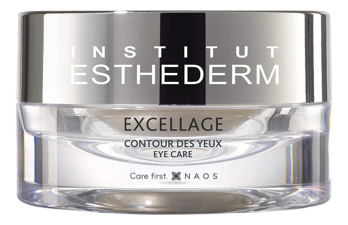 Купить Крем для области вокруг глаз Excellage 15мл, Institut Esthederm
