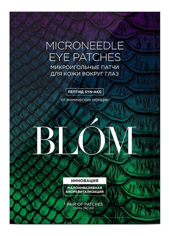 Микроигольные патчи для области вокруг глаз с пептидами Microneedle Eye Patches Syn-Ake: Патчи 1 пара blom микроигольные патчи для лба с пептидом syn ake 2 шт