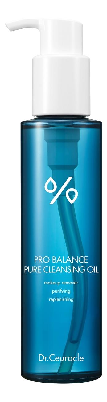 Гидрофильное масло для умывания Pro-Balance Pure Cleansing Oil 155мл японское гидрофильное масло для умывания