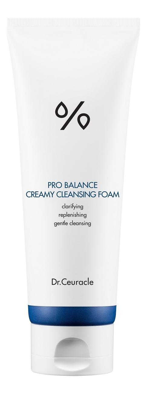 Фото - Очищающая пенка для умывания Pro Balance Creamy Cleansing Foam 150мл dr ceuracle увлажняющий крем для лица с пробиотиками pro balance biotics moisturizer 100 мл