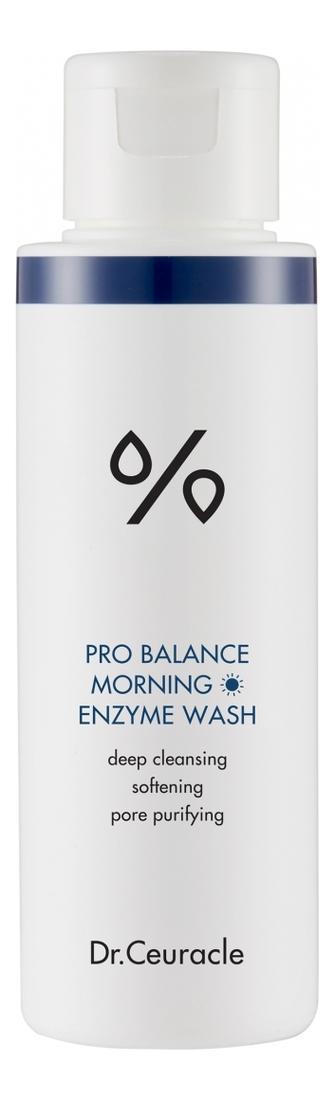 Фото - Очищающее средство для лица Pro Balance Morning Enzyme Wash 50мл dr ceuracle увлажняющий крем для лица с пробиотиками pro balance biotics moisturizer 100 мл