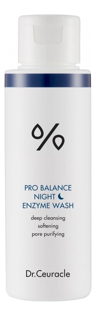 Фото - Очищающее средство для лица Pro Balance Night Enzyme Wash 50мл dr ceuracle увлажняющий крем для лица с пробиотиками pro balance biotics moisturizer 100 мл