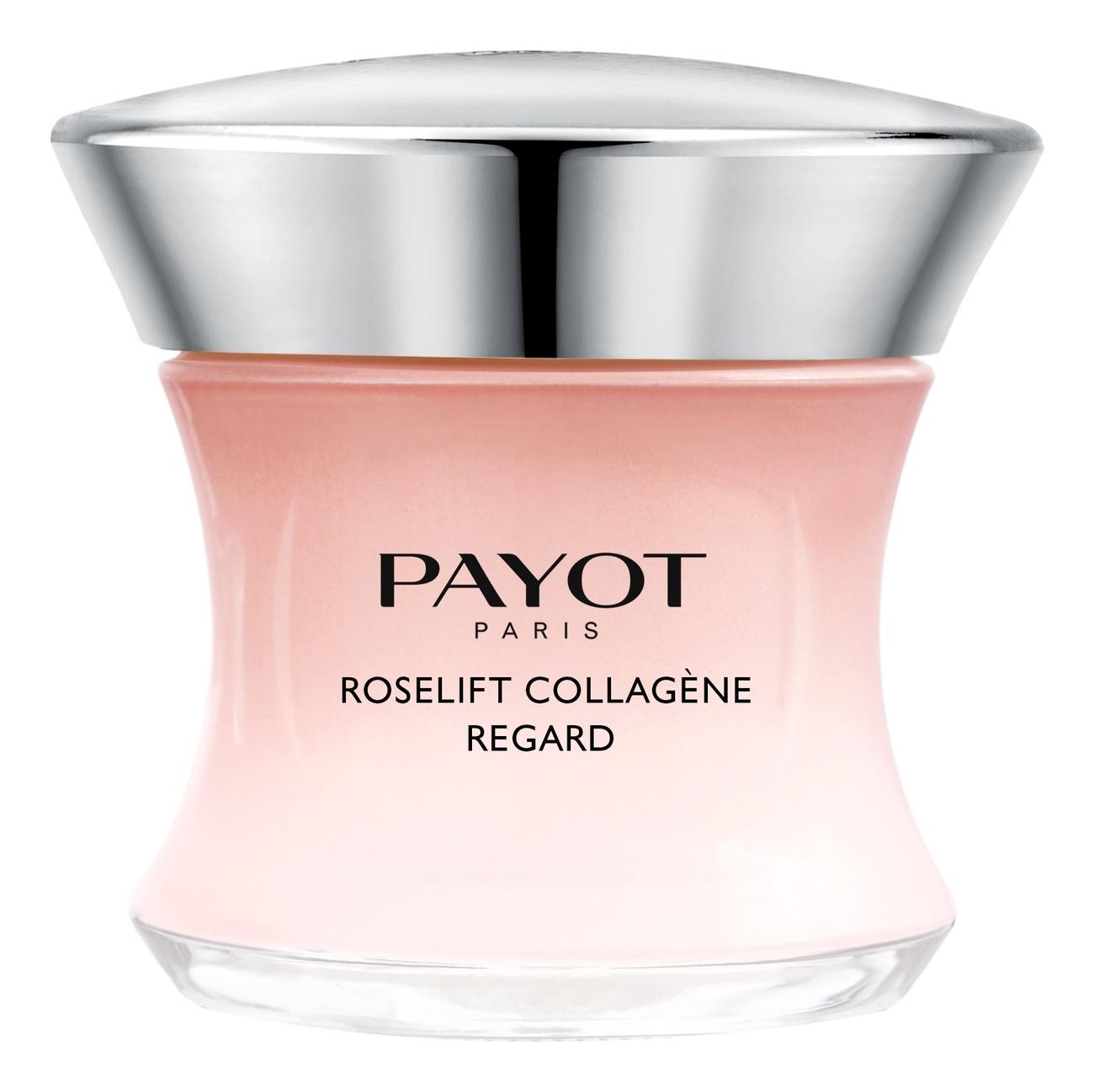 Купить Крем для области вокруг глаз с пептидами Roselift Collagene Regard 15мл, Payot