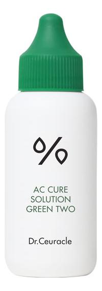 Успокаивающая сыворотка для лица Ac Cure Solution Green Two 50мл