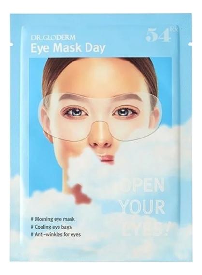 Маска-патч для кожи вокруг глаз дневная Open Your Eyes! Eye Mask Day 8,5г