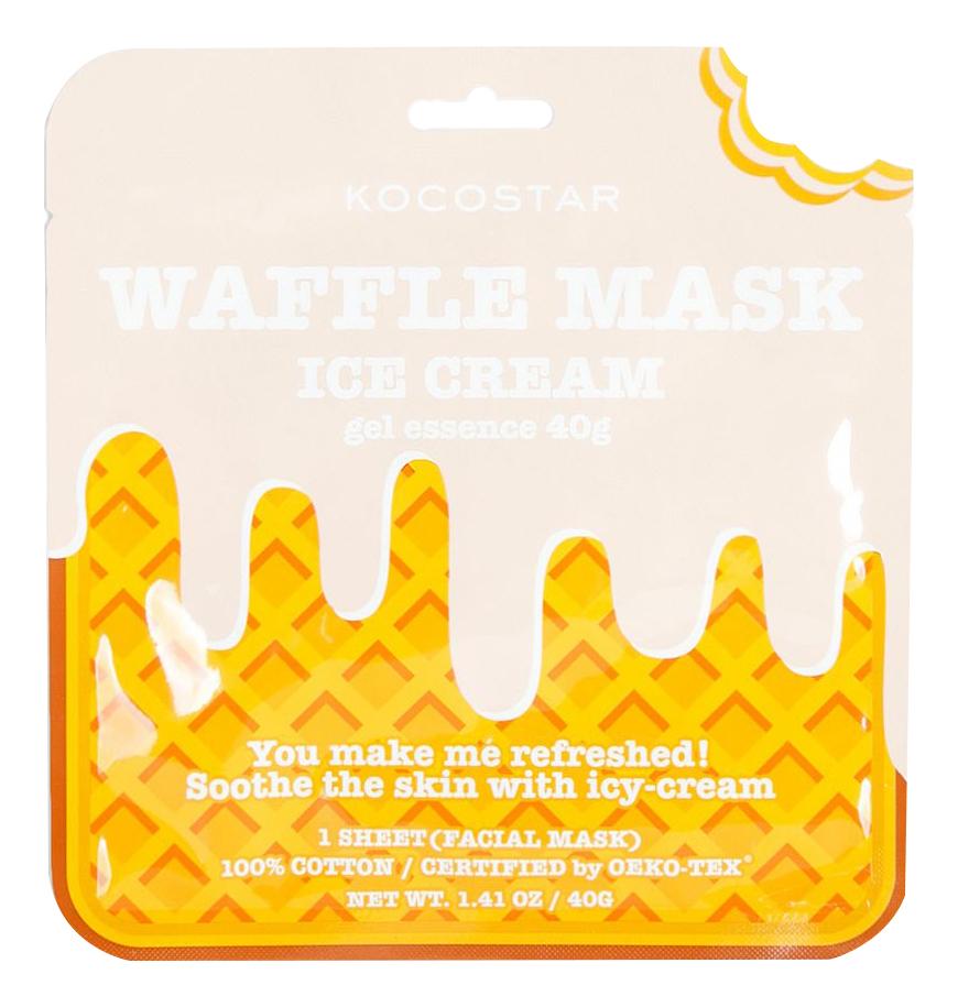 Вафельная маска для лица Сливочное мороженое Waffle Mask Ice Cream 40г фото