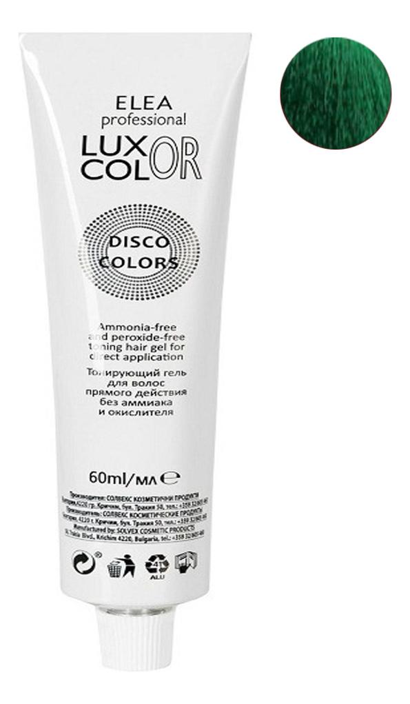 Купить Тонирующий гель для волос прямого действия Luxor Disco Colors 60мл: Green, Luxor Professional