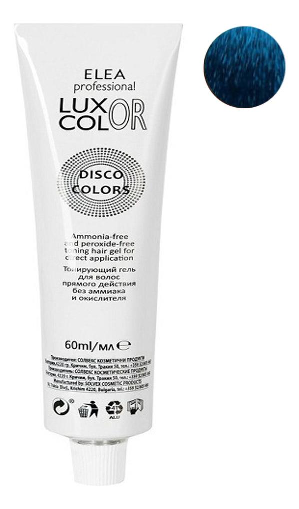Тонирующий гель для волос прямого действия Luxor Disco Colors 60мл: Light Blue