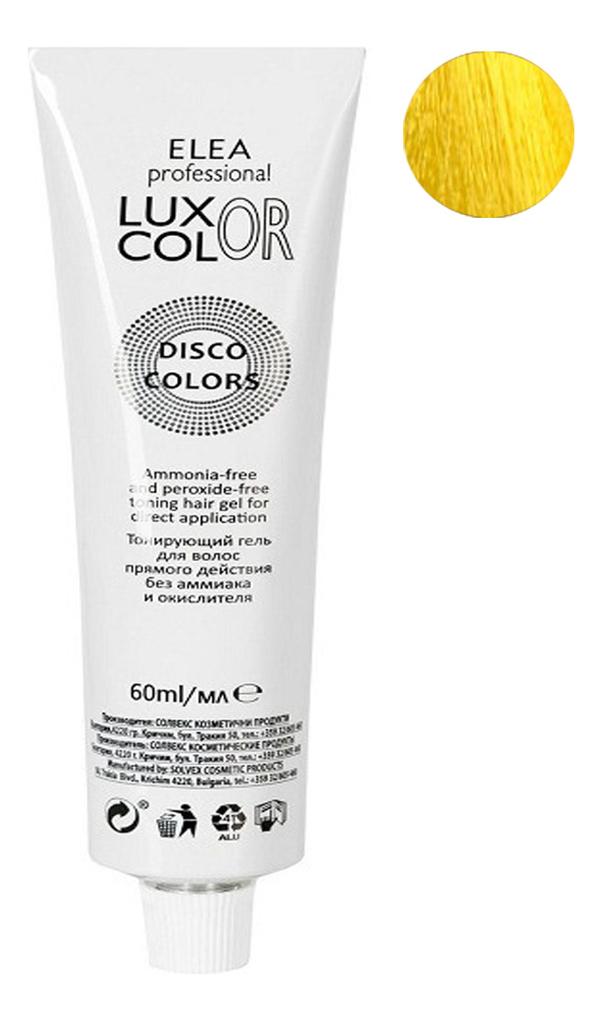 цена на Тонирующий гель для волос прямого действия Luxor Disco Colors 60мл: Yellow