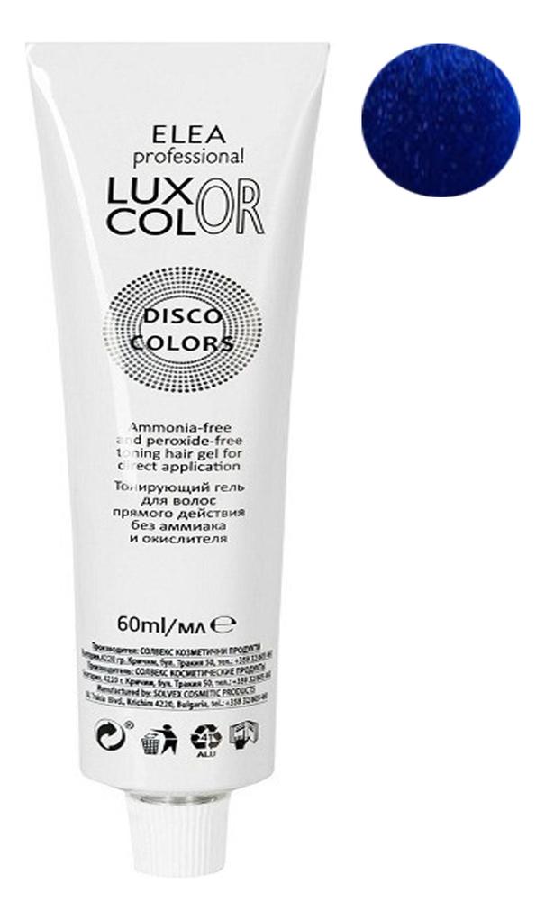 Купить Тонирующий гель для волос прямого действия Luxor Disco Colors 60мл: Blue, Luxor Professional