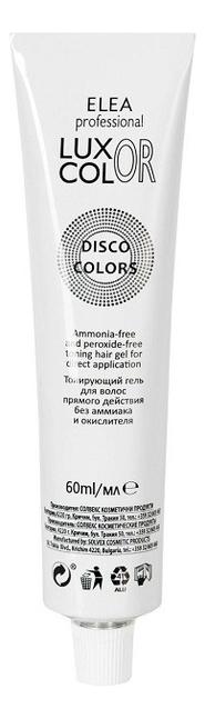 Тонирующий гель для волос прямого действия Luxor Disco Colors 60мл: Transparent