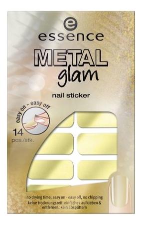 Наклейки для ногтей Metal Glam: No 02