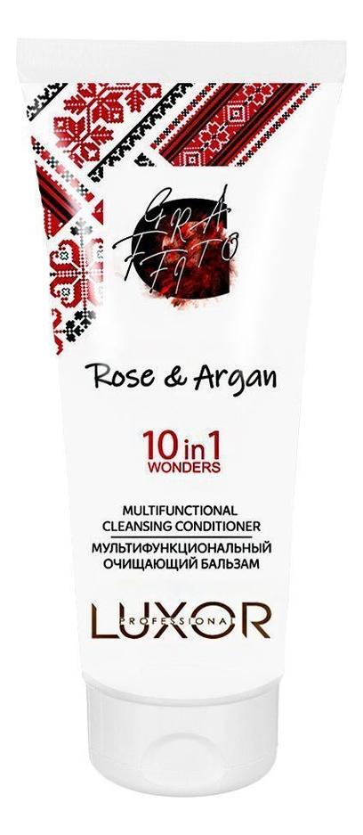 Мультифункциональный бальзам для волос очищающий 10 в 1 Luxor Rose & Argan Multifunctional Cleansing Balsam 200мл недорого