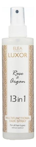 Несмываемый мультифункциональный спрей для волос 13 в 1 Luxor Rose & Argan Multifunctional Hair Spray 240мл недорого