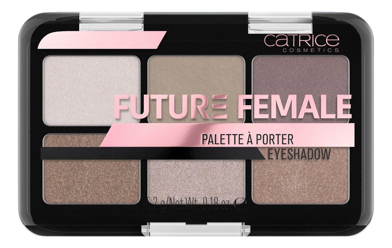 Палетка теней для век Palette A Porter Eyeshadow 5,2г: 010 Future Female недорого