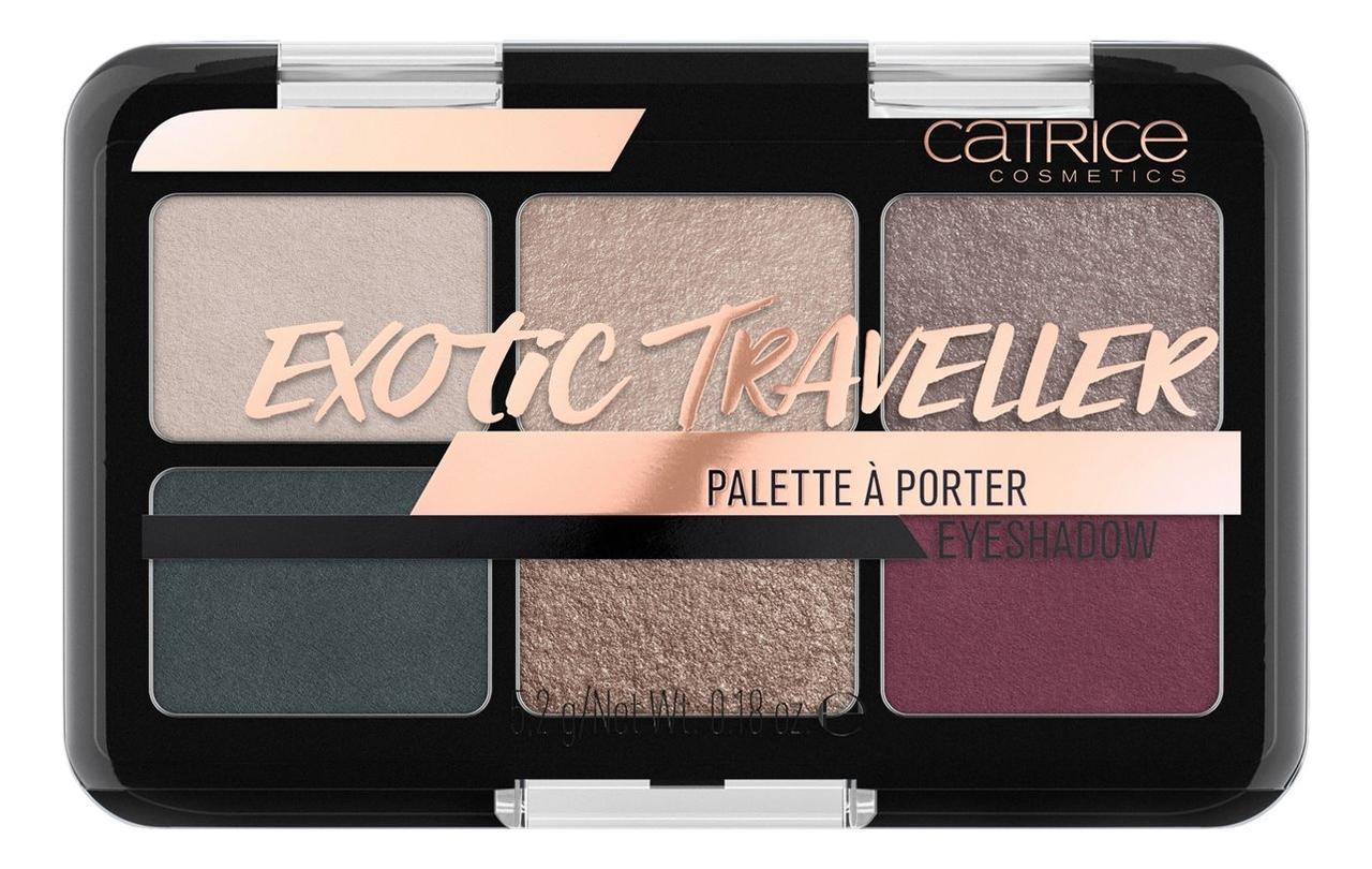 Палетка теней для век Palette A Porter Eyeshadow 5,2г: 030 Exotic Traveller