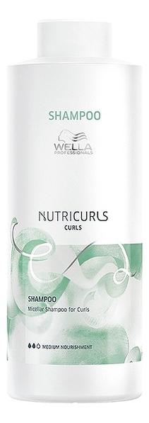 Мицеллярный шампунь для кудрявых волос Nutricurls Micellar Shampoo: Шампунь 1000мл шампунь трессеме мицеллярный