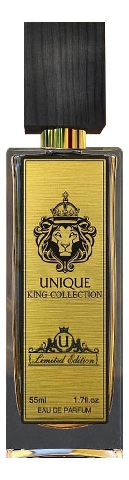 Unique Parfum King Collection: парфюмерная вода 55мл