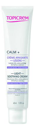 Ультра-легкий успокаивающий крем для лица Ultra-Hydratante Creme Apaisante Legere 40мл успокаивающий крем для лица calm ultra hydratante creme apaisante 40мл
