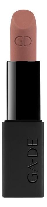 Матовая губная помада Velveteen Pure Matt 4г: 765 Clay Crush фото