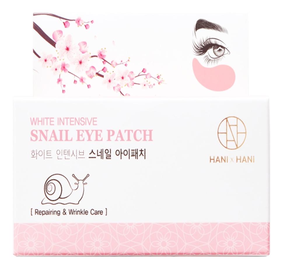 Гидрогелевые патчи для области вокруг глаз с муцином улитки Intensive White Snail Eye Patch 60шт недорого