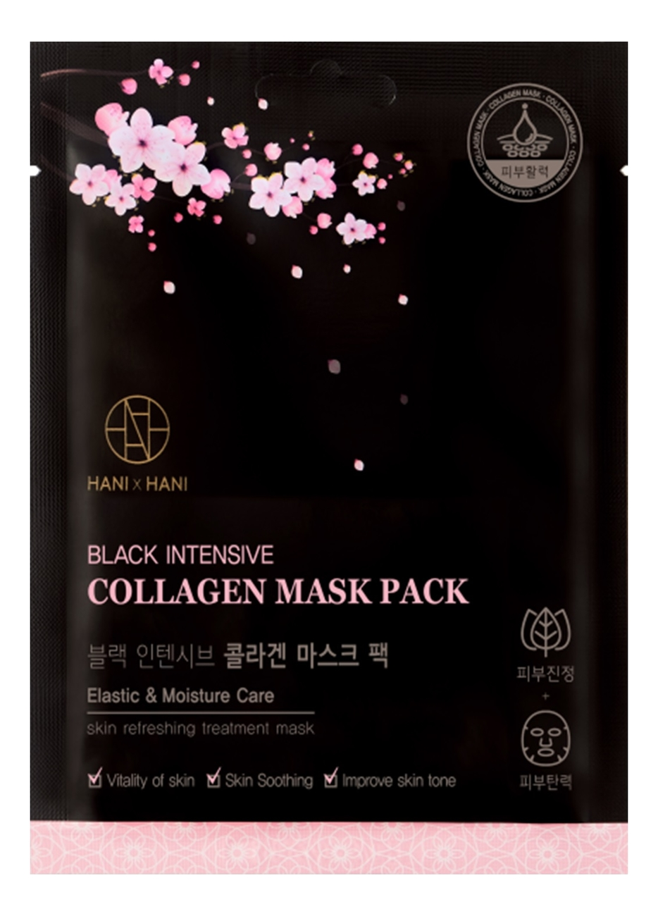 Тканевая маска для лица с коллагеном и гиалуроновой кислотой Black Intensive Collagen 25мл