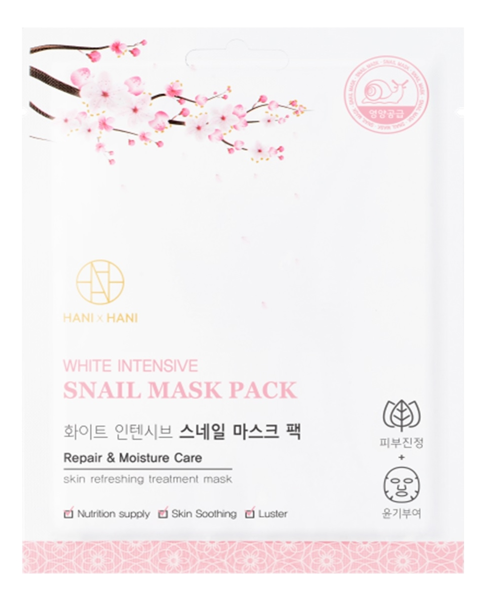 Тканевая маска для лица с муцином улитки White Intensive Snail Mask Pack 25мл недорого