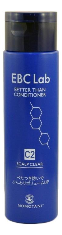 Кондиционер для волос EBC Lab Scalp Сlear Сonditioner 290мл