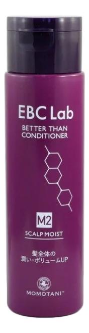 Кондиционер для волос EBC Lab Scalp Moist Conditioner 290мл