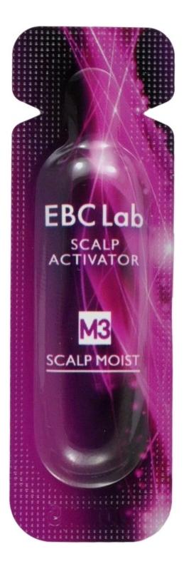 Сыворотка-активатор для сухой кожи головы EBC Lab Scalp Moist Scalp Activator 14*2мл