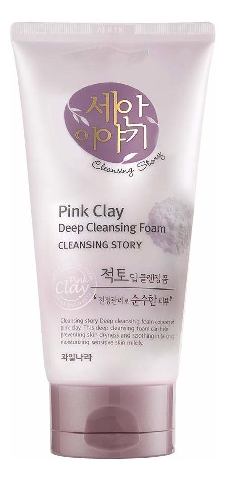 Купить Пенка для умывания Cleansing Story Deep Cleansing Foam Pink Clay 150мл, Welcos