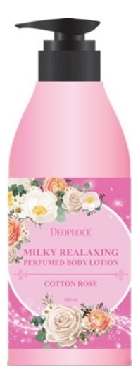 Лосьон для тела Milky Relaxing Perfumed Body Lotion Cotton Rose 500мл лосьон для тела увлажняющий wellbeing 500мл deoproce body