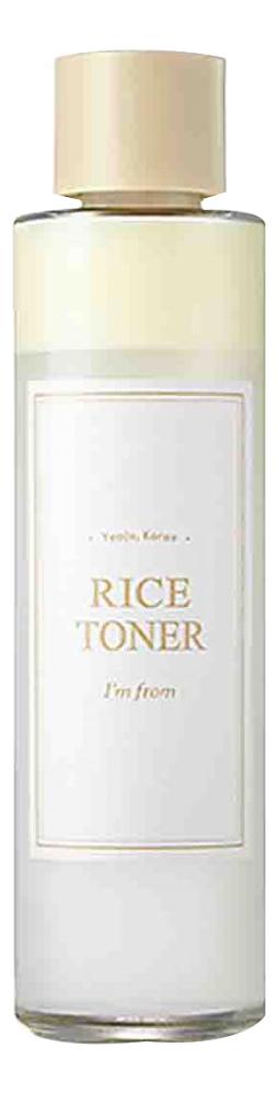 Тонер для лица с экстрактом риса Rice Toner 150мл недорого