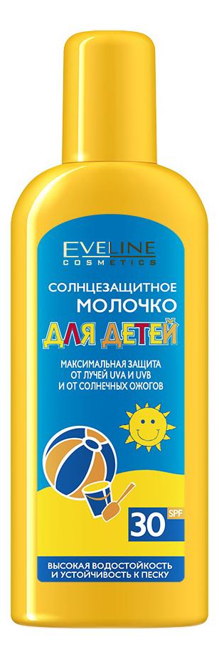 Фото - Солнцезащитное молочко для детей SPF30 150мл солнцезащитное тонизирующее молочко для тела sunissime lait reparateur energisant anti age global spf30 150мл