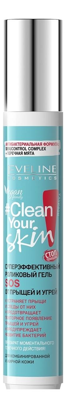 Суперэффективный роликовый гель SOS от прыщей и угрей Clean Your Skin 15мл фото