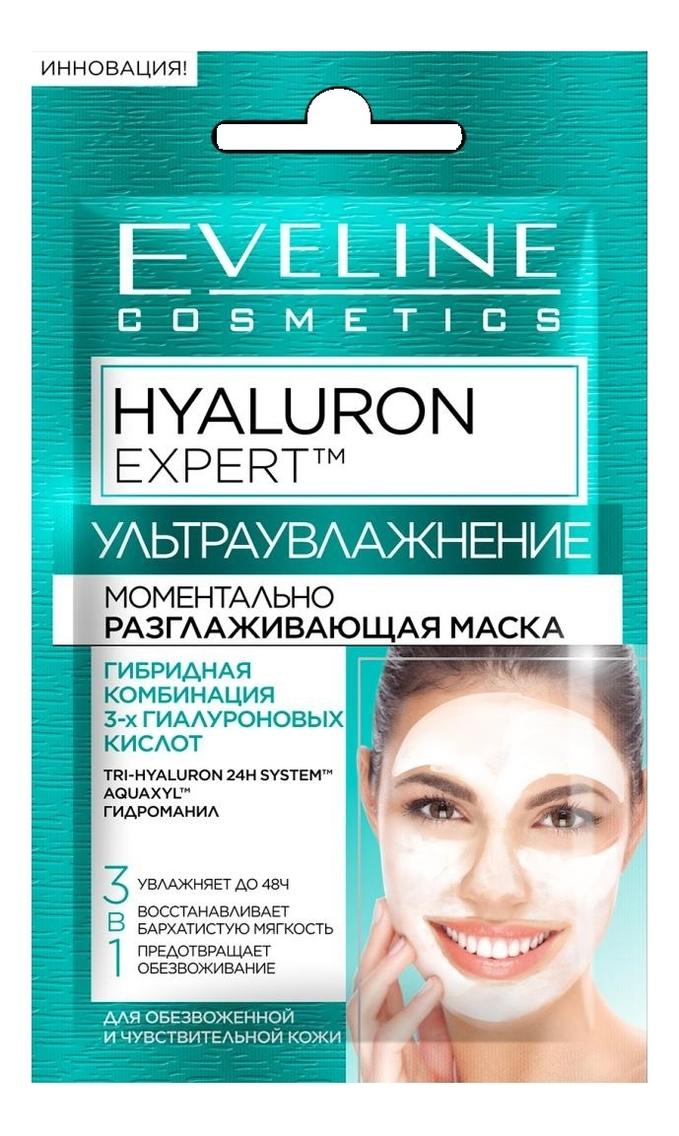 Купить Моментально увлажняющая и разглаживающаю маска для лица Expert Hyaluron 7мл, Eveline