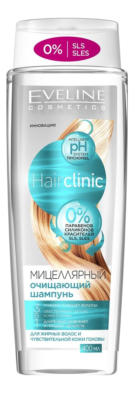 Мицеллярный очищающий шампунь для волос 3 в 1 Hair Clinic 400мл eveline аргановый шампунь